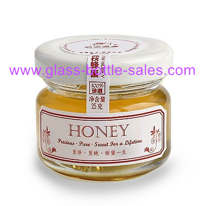 25ml Mini Clear Glass Honey Jar With Lid