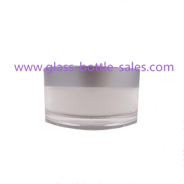 200g Frost Round Glass Cosmetic Jar With Lid